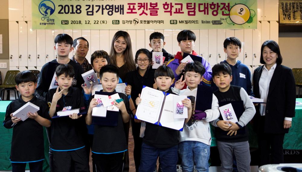성내중·성일초·화원초 3개학교 포켓볼 시합