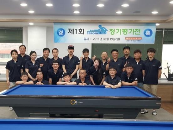 '中용품업체'가 후원하는 광주 동호인3쿠션대회