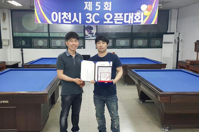 27일 경기도 이천서 3쿠션오픈대회