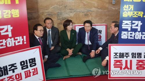 5시간 30분 한국당 릴레이 단식, 정치권 논란 일어