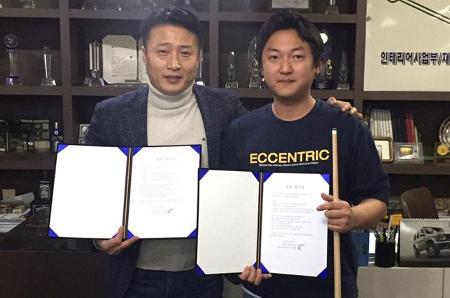 '3쿠션 젊은피' 이영훈, 빌마트와 후원계약