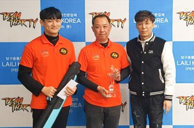 '군산비전'클럽 고광록·홍대의 3쿠션스카치 우승