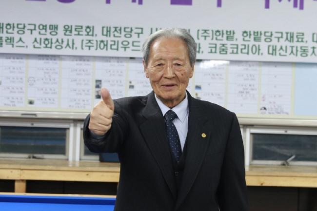 70년대 '한수위' 日당구 꺾은 '대전당구 대부' 김용석 원로