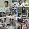 [첫방] '모던 패밀리', 현실공감 가족 예능의 탄생…금요 예능 다크호스 등장