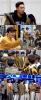 `전참시` 세븐틴 `음중` 대기실 모습부터 1위 순간까지 `생생`