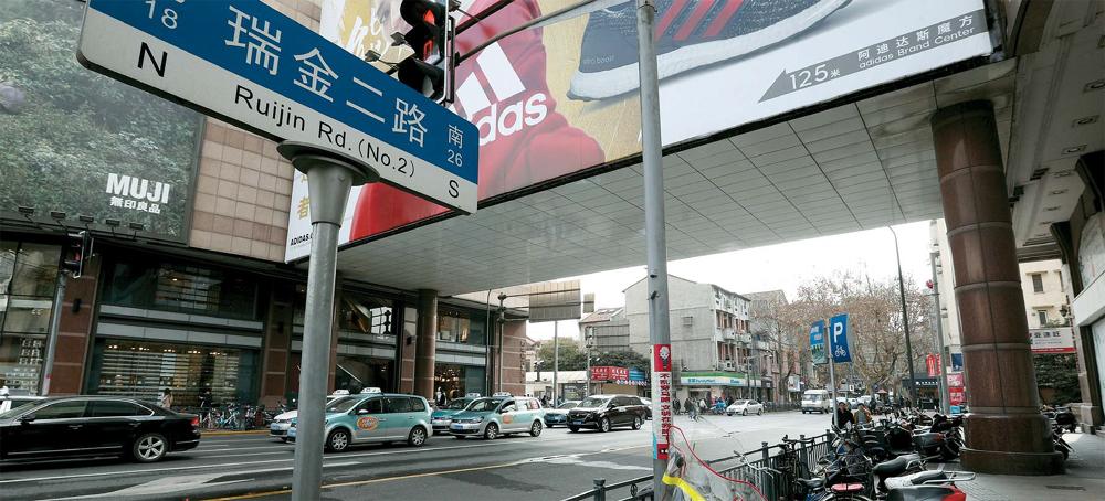 국호 `대한민국(大韓民國)`은 대한민국 임시정부의 첫 청사 건물이 위치했던 중국 상하이시의 `서금2로`에서 만들어졌다. 현재 해당 위치를 특정하지 못하는 상태다. 지난달 25일 답사한 서금2로에는 대한민국 국호 수립과 관련된 어떠한 표지도 발견할 수 없었다.