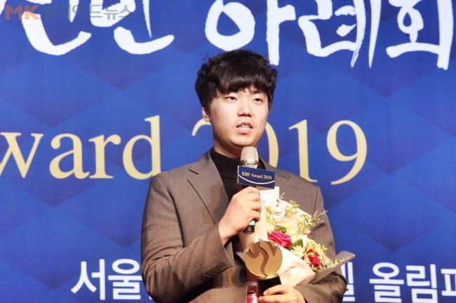2018년 '한국당구 최고★' 김행직