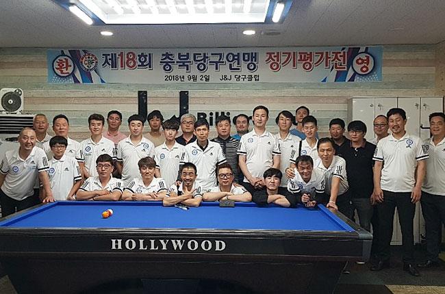 내달 17일 충북연맹 정기평가전