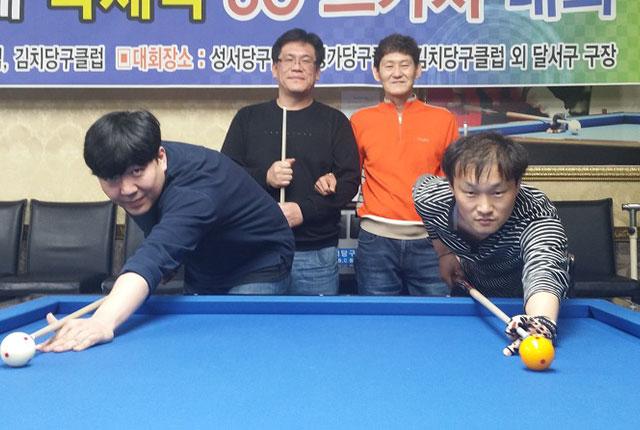 24일 대구서 동호인 3쿠션스카치대회