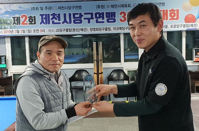 이희영 동호인 '제천연맹 3쿠션오픈' 우승
