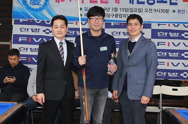 정호길 '한밭배 대전동호인 3쿠션' 우승
