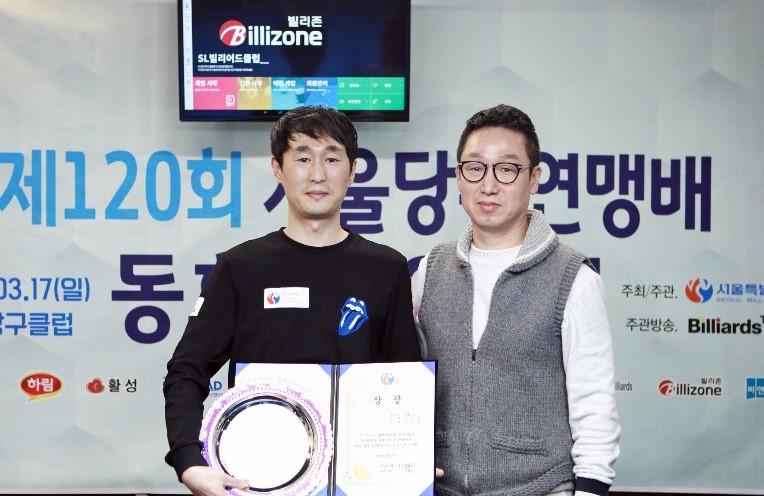 프롬 이호영, '서울당구연맹 동호인3쿠션' 우승
