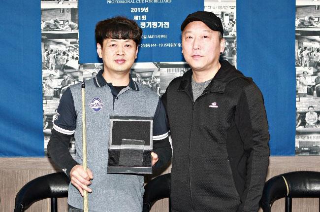 '카본 당구 큐' 빅본 평가전 강성호 우승