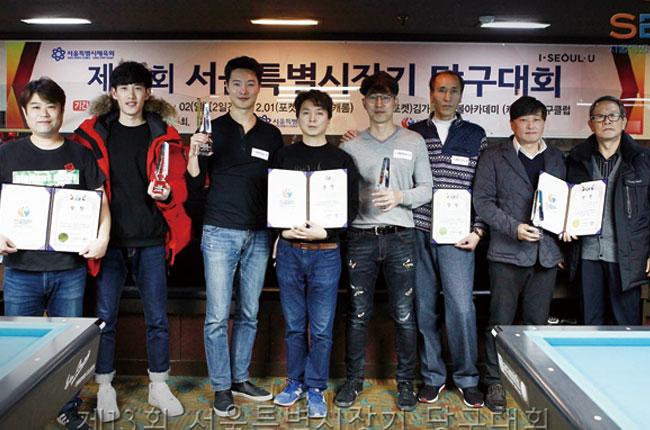 '남녀노소 함께하는' 서울시민 당구축제