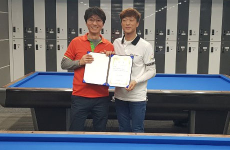 인천 '32점 이하 3쿠션' 김유성 동호인 우승