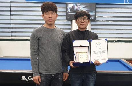 이천당구연맹 3쿠션오픈, 성덕호 동호인 우승