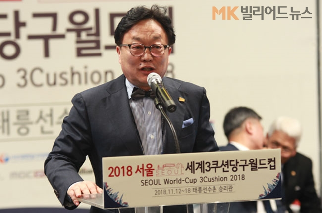 서울연맹, 시체육회 '최고등급' 평가