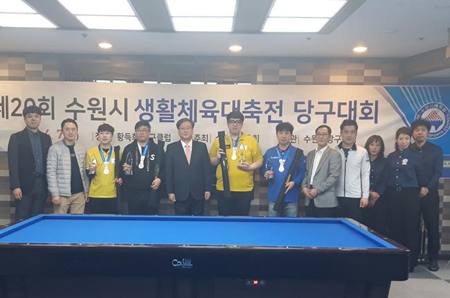 선지훈, 수원생활체육 3쿠션 우승