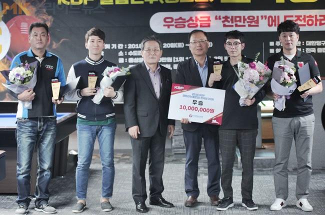 대구서 '우승상금 1000만원' 동호인 3쿠션대회