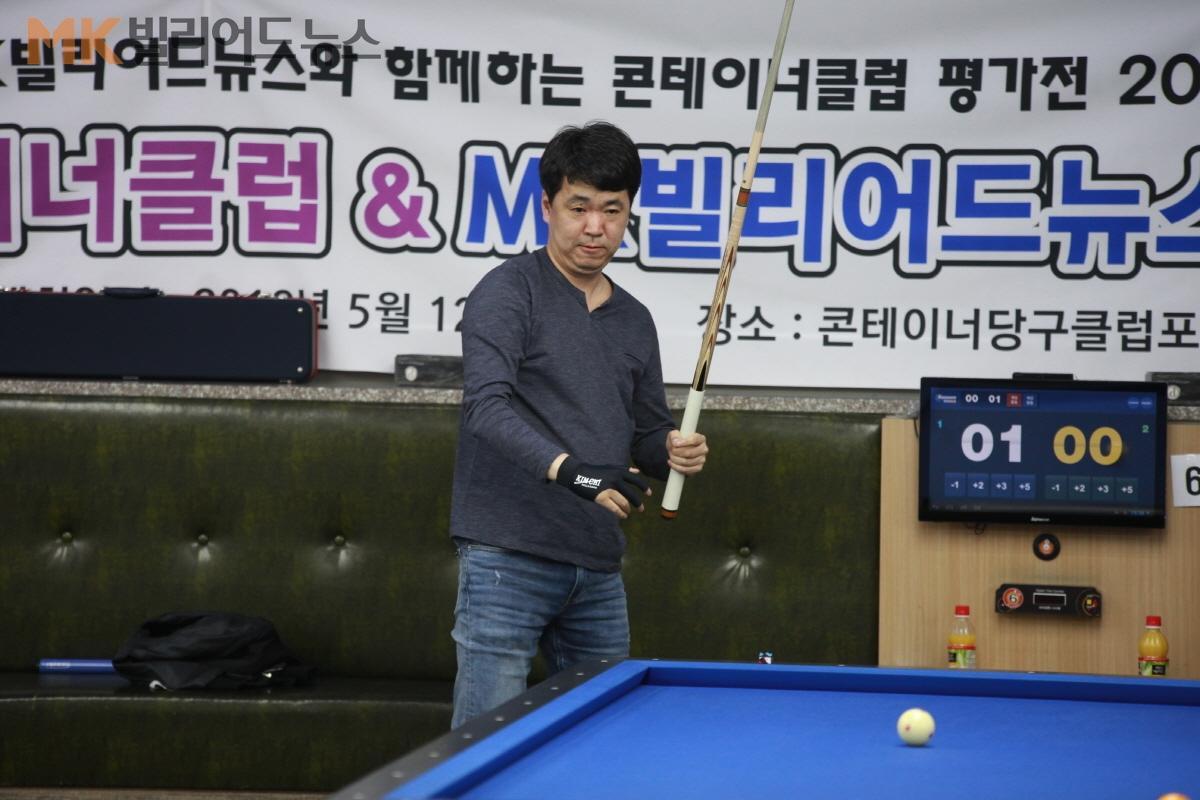 [포토] '콘테이너클럽&MK빌리어드배' 3쿠션대회 스케치②
