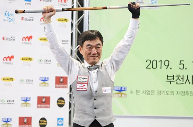 '국내 22위' 김병섭 경기도 3쿠션 우승
