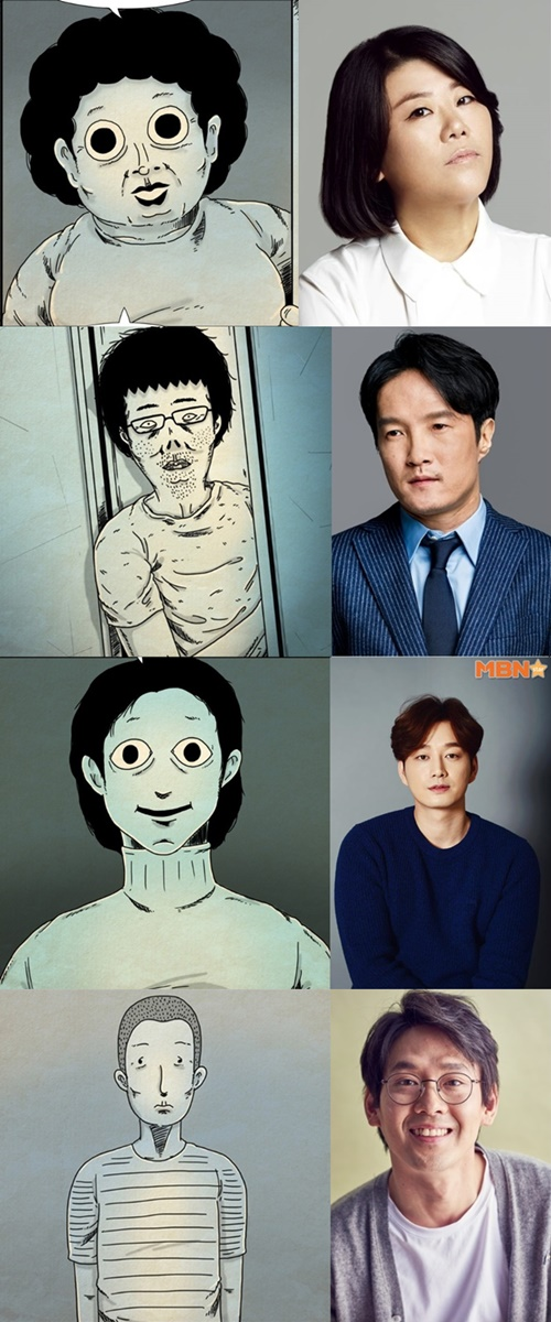 The OCN new drama 'Strangers From Hell' announced in the official