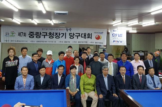 '양천구‧중랑구…'구청장배 동호인3쿠션대회