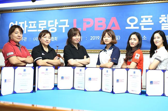 최혜미 등 女3쿠션 동호인 6명 LPBA女프로당구 티켓