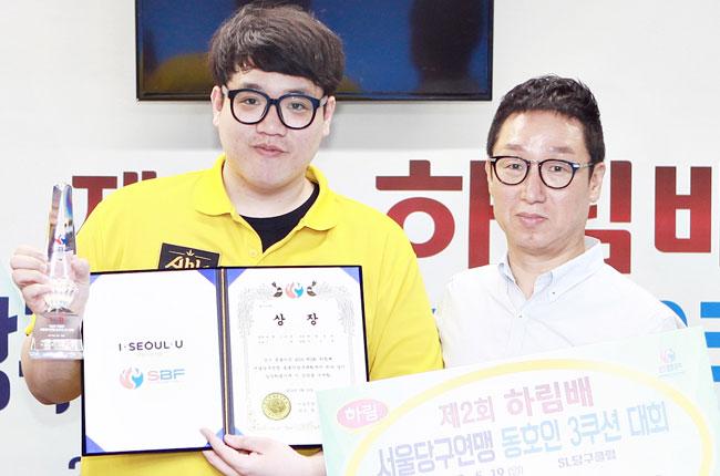 선지훈, 서울연맹 동호인 3쿠션 대회 우승