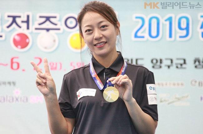 임경진, 선수 복귀 2년만에 전국 女쿠션대회 정상