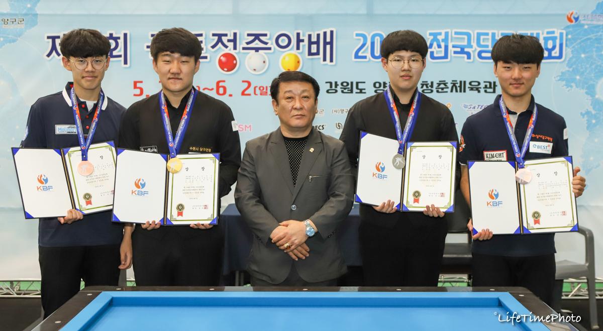 수원매탄고 김도헌 '국토정중앙배3쿠션' 고등부 우승