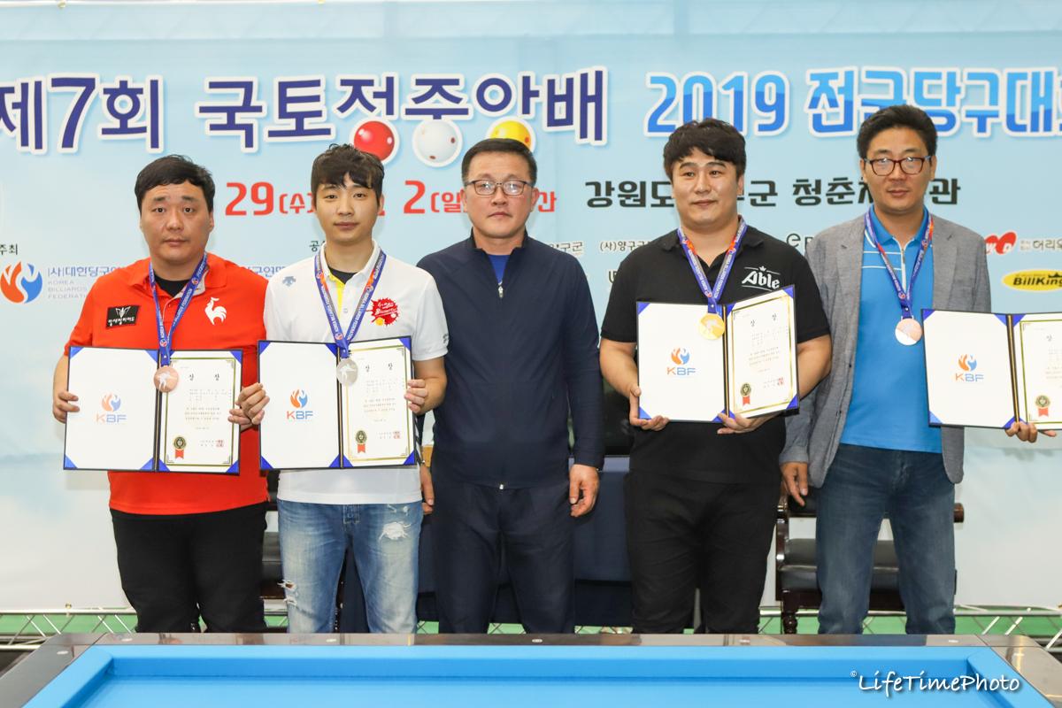 박주선(에이블) 국토정중앙배 동호인 3쿠션 우승