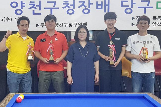김동영 동호인 '양천구청장배 3쿠션' 우승