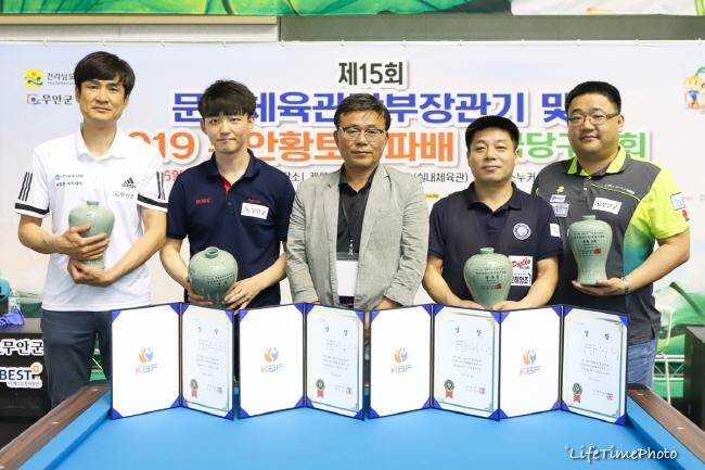 안병현, 문체부장관기 동호인 3쿠션 우승