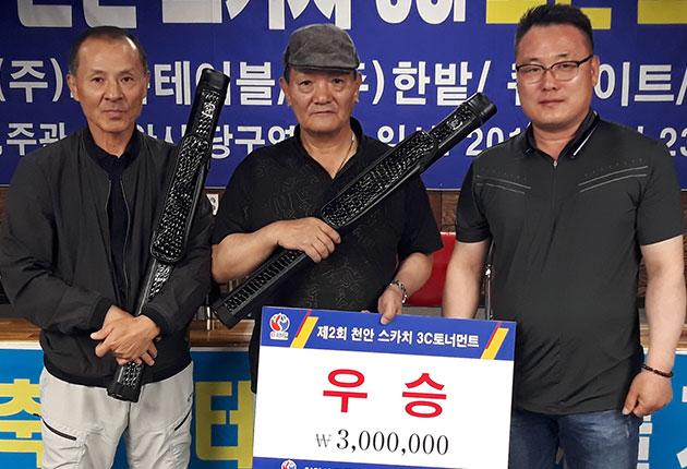 오산 시니어팀, 천안 3쿠션스카치 우승