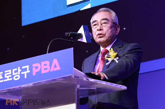 '신한금융투자 PBA2차투어' 미디어데이