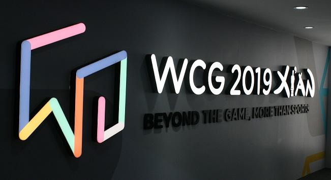 WCG 2019]글로벌 e스포츠 페스티벌로 진화한 WCG, 中 시안서 힘찬 날개짓
