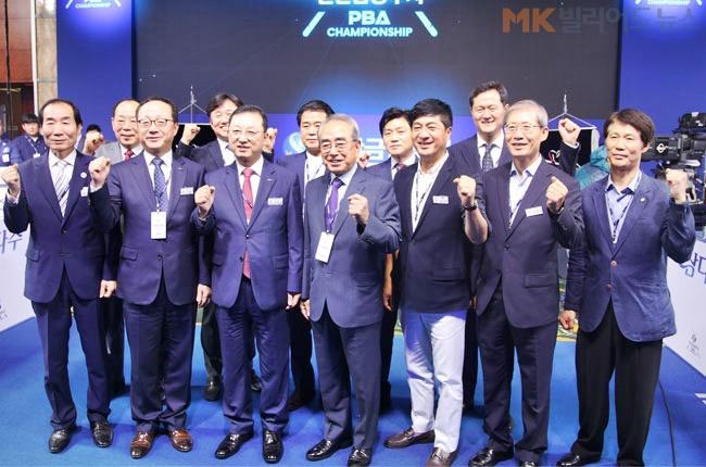 프로당구 PBA 2차투어 '신한금융투자챔피언십' 스타트