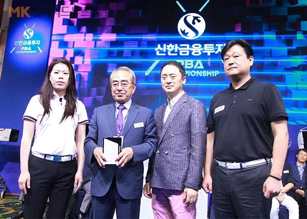 [포토] 'PBA/LPBA 신한금융투자 챔피언십' 개막식