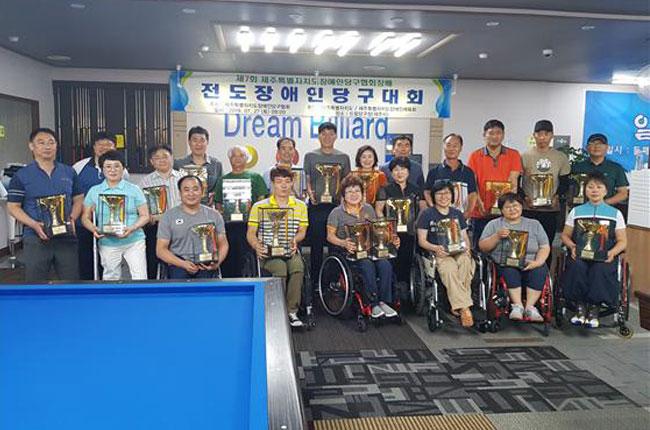 강문호-김세민 조 등 '제주도장애인당구대회' 우승