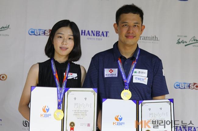 유승우 서서아 전국포켓볼男女 정상…김규형 '잉빌' 우승