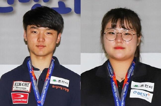 김한누리‧이채현, 전국 3쿠션 男女 고등부 우승