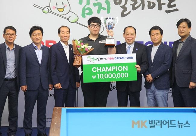 '민테이블배 PBA 드림투어' 25일 경주서 개막