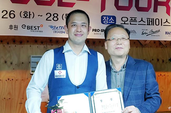 유승우 임윤미 4차 풀투어 남녀부 우승