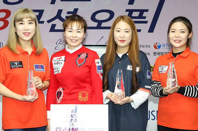 이신영, 경기도연맹회장배 한밭큐 女3쿠션 우승