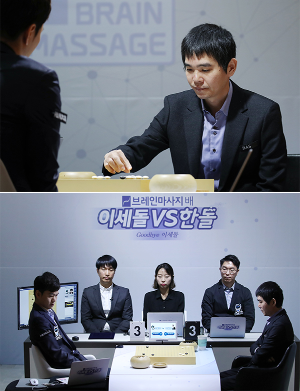 Go master Lee Se-dol beats AI player HanDol