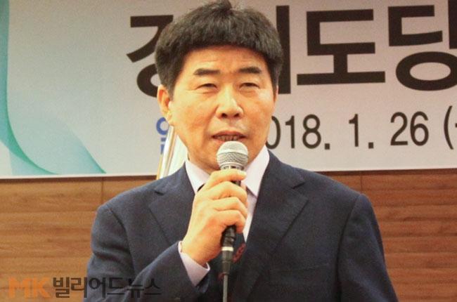 [단신] '경기도 당구인의 밤' 1월 18일 안산서