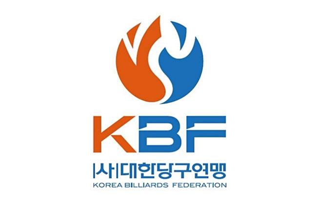 당구연맹 내부반발…'KBF-PBA상생' 출범 전부터 '난관'