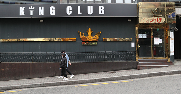 Seoul closes bars and clubs over fears of virus second wave