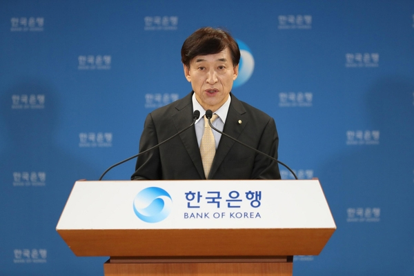[Photo by Bank of Korea]